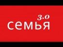 Медиа-издание «Русская Планета» и цифровая экспертная платформа «Умная страна» запускают специальный проект «Семья 3.0»