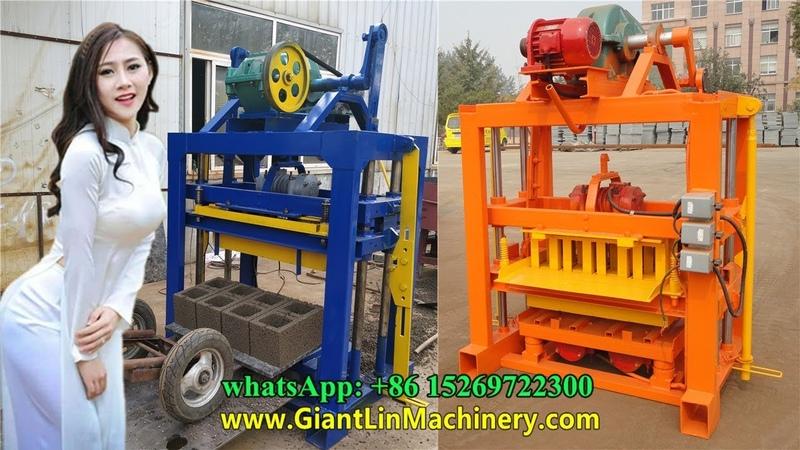 Machine à paver en béton, small concrete hollow solid block moulder, pavement brick machine price