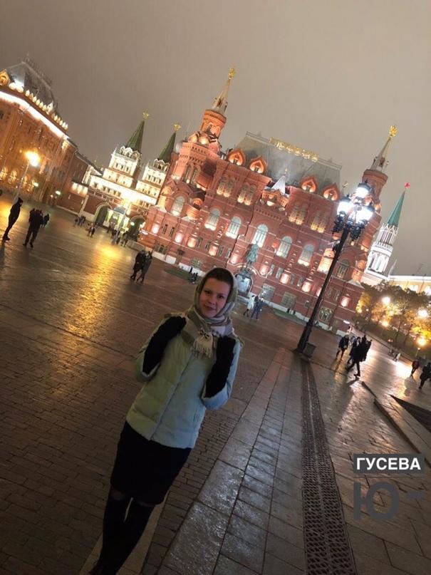Юлия Гусева | Москва