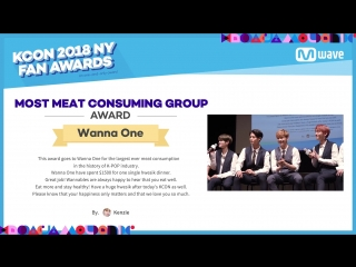 [#KCON18NY] Wanna One reacts to Most Meat Consuming Group Award