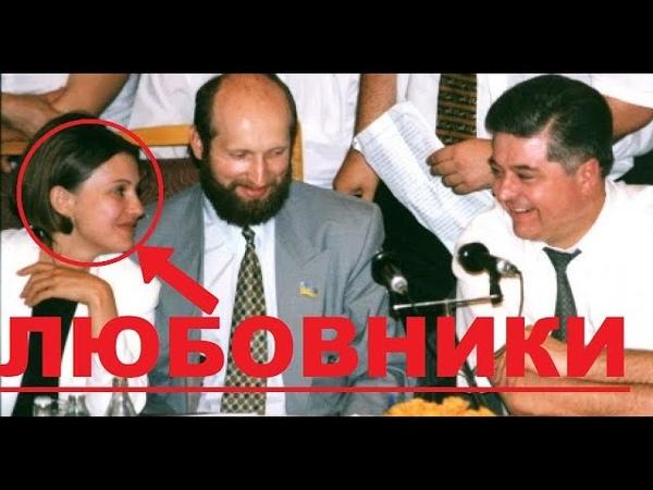 Компромат! Вся ПОДНОГОТНАЯ Тимошенко - её хахали и Криминальное прошлое!