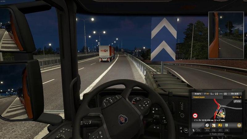 Euro Truck Simulator 2 Закрыл 3 й кредит