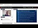 INeuroBrain презентация блокчейн сообщества от 21 11 18