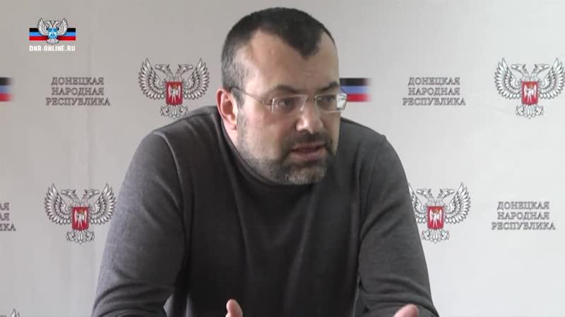 Нацизма в Донецке нет. Я победил - Александр Кофман