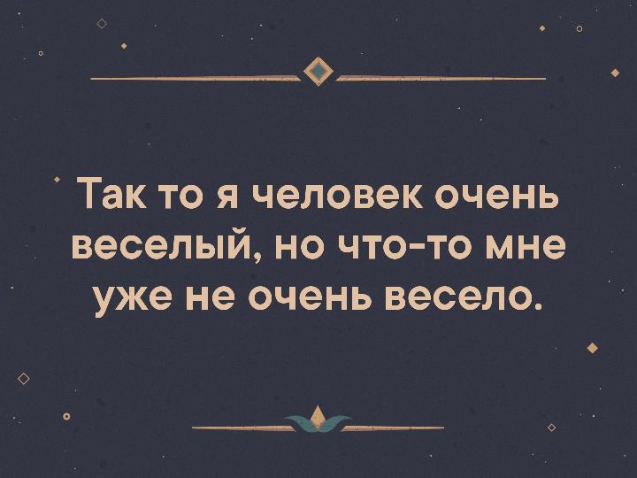 Елена Попова фото #17