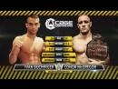 Конор Макгрегор vs Иван Бухингер. Conor McGregor vs Ivan Buchinger Cage Warriors 51