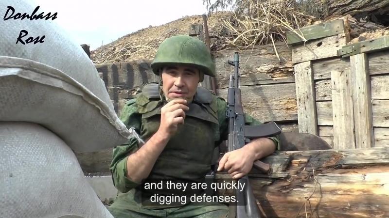 Коминтерново: Армейский быт на передовой.