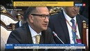Новости на Россия 24 • Путин прокомментировал взлом базы данных WADA
