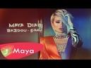 Maya Diab Baadou Official Music Video مايا دياب بعدو