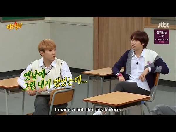 [ENG] Hongki talking about Chocoball's bets on Heechul's relationship