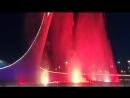 шоу фонтанов в олимпийском парке 13 июня 2018