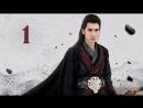 Your Highness / 拜见宫主大人 / Ваша милость— 1 серия [AMV: Duet F]