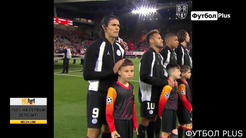 PSG игроки перед матчем