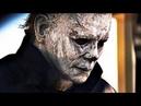 Хэллоуин. Триллер, фильм ужасов. В кино с 18 октября.