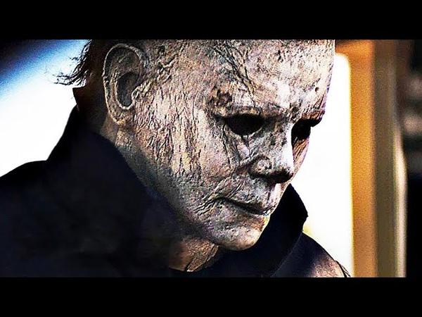 Хэллоуин Триллер фильм ужасов В кино с 18 октября