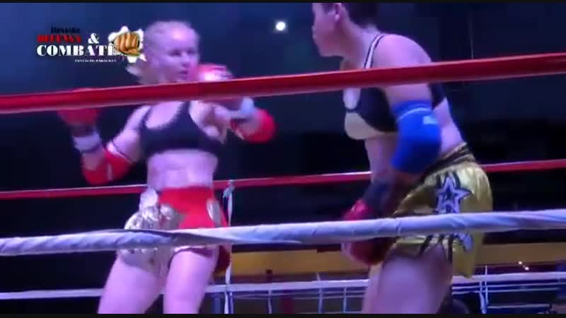 Belly punch and kick ko
