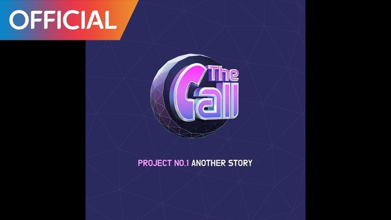 [더 콜(The Call) 첫 번째 프로젝트] 김범수 (KIM BUMSOO), BewhY (비와이) - I will be (Official Audio)