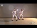 Эволюция танцев 100 лет за 3 минуты.