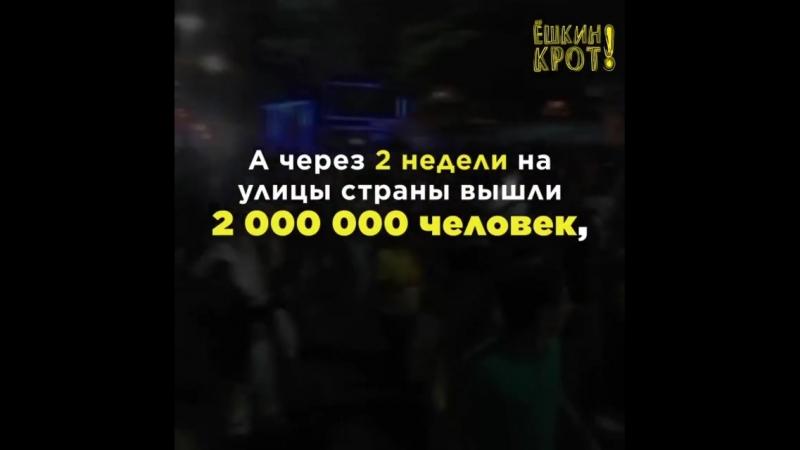 Телепропагандисты вбивают в голову россиянам, что протестовать против реформ правительства — бессмысленно.