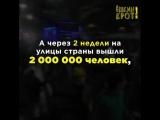 Телепропагандисты вбивают в голову россиянам, что протестовать против реформ правительства бессмысленно.