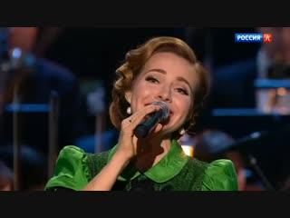 Екатерина Гусева - Лунной тропой