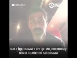Настоящее Время - Серж Танкян извинился, что не сможет...