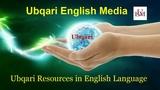 Nabvi Wazifa Nazar e Bad Evil Eye Ubqari English Speech Short Clip