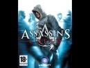 Прохождение Assassin's Creed от MARS STREAM Часть 2