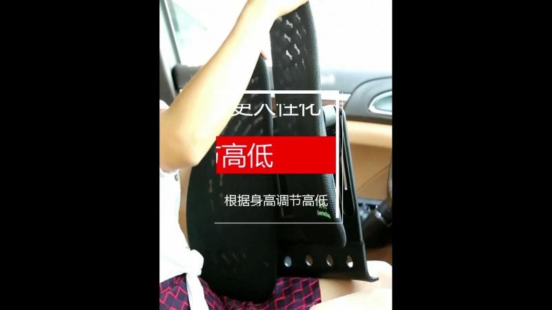 Автомобильная поясничная поддержка поясничная подушка спинки летняя машина талия поддержка сиденье офис талия поддержка четыре с