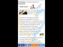 Olgaskabeeva~1537950858~1876790303105729353_3611538105.mp4