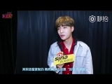 181010 EXO Lay Yixing @ Sina interview