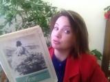 #читаемтургенева Марина Швецова, с. Слобода-Бешкиль, Тюменская область