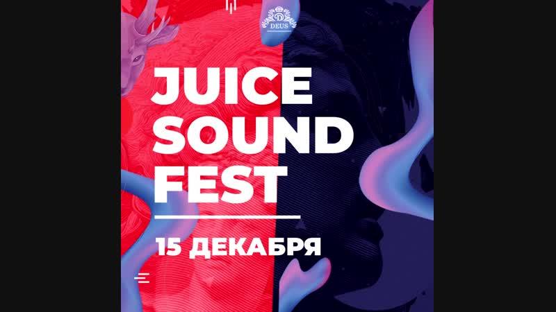 JUICE SOUND FEST :: 15 ДЕКАБРЯ :: DEUS CLUB