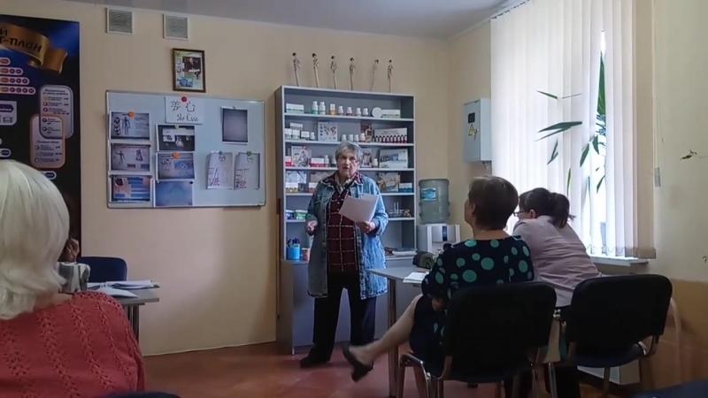 Сердечно-сосудистым система (выдержка из лекции врача Мальцевой Нели Дмитриевны 💥👍🍀📝