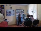 Сердечно-сосудистым система (выдержка из лекции врача Мальцевой Нели Дмитриевны