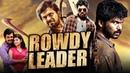 Rowdy Leader Saguni Tamil Hindi Dubbed Full Movie Karthi, Pranitha, Prakash Raj