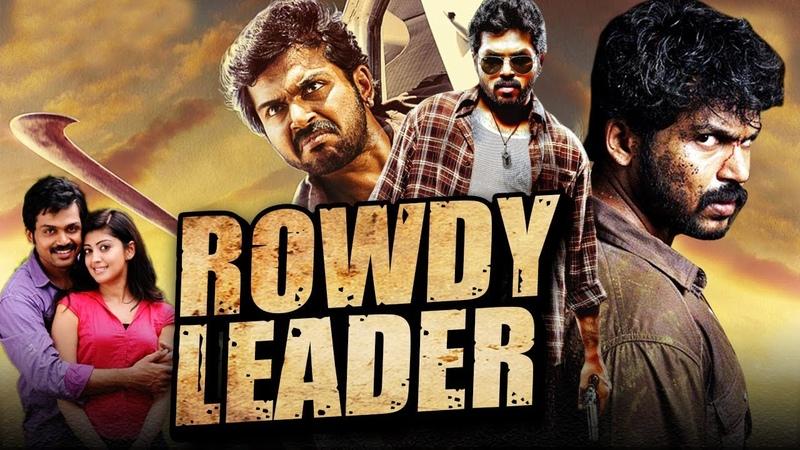 Rowdy Leader (Saguni) Tamil Hindi Dubbed Full Movie   Karthi, Pranitha, Prakash Raj