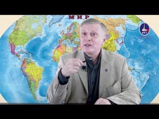 Валерий Пякин. Вопрос-Ответ от 23 апреля 2018 г