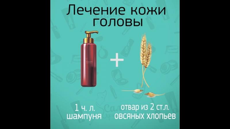 6 способов сделать совй шампунь полезным (1080p).mp4