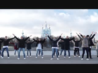 Флешмоб «Я МОГУ»: Санкт-Петербург передает эстафету Хабаровску