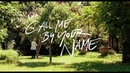 Call Me By Your Name - Futile Devices ( Ghost Spots )