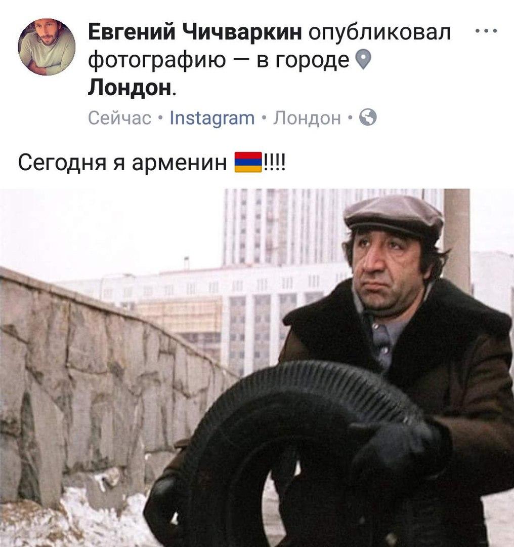 Символ гомосексуалистов российских и польских мест заключения