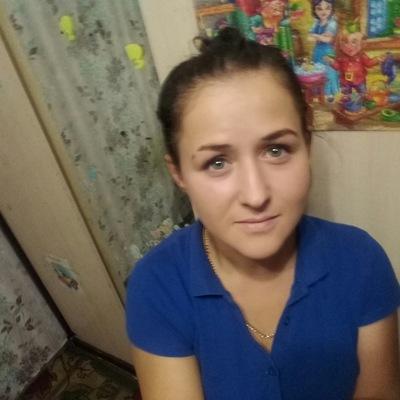 Екатерина Любушина