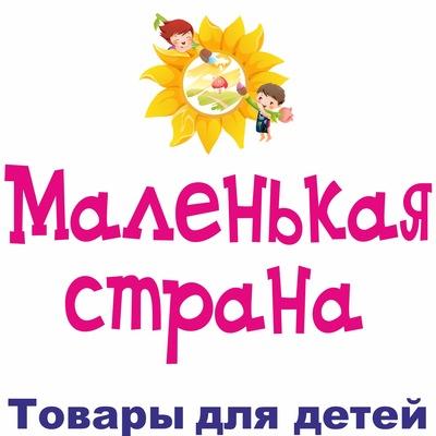 Евдокия Александрова