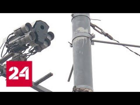 Камера-ловушка: водители отрицают нарушения на улице Расковой - Россия 24