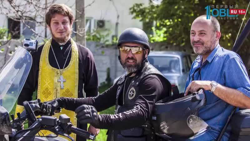 Фото мотопробега батюшки байкера попали на календарь