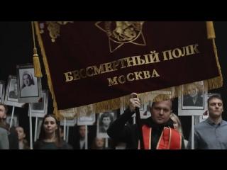К Дню Победы 9 Мая! Олег Газманов - Бессмертный полк