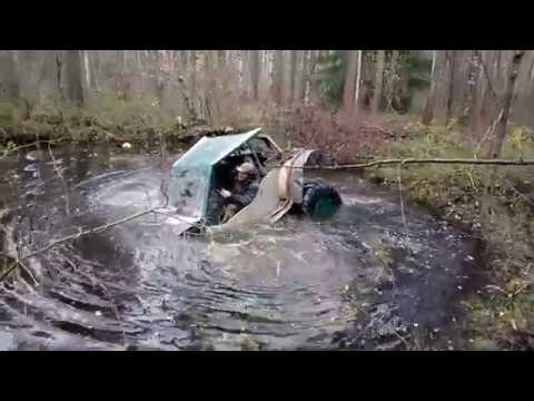 Off-road Утопили болотоход
