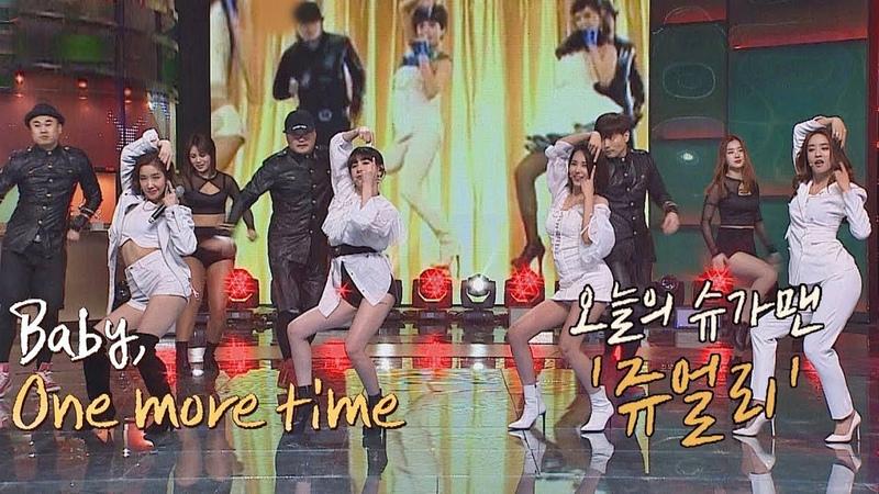[슈가송] 최단 시간 100불! 쥬얼리(Jewelry) 'One more time'♪ 투유 프로젝트 - 슈가맨2(Sugarman2) 12회