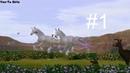 The Sims 3 Питомцы 1: Первый кубок!